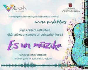 """Ģitārspēles ansambļu un solistu konkurss """"Es un mūzika"""""""